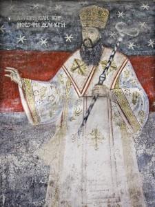 Mitropolitul Neofit