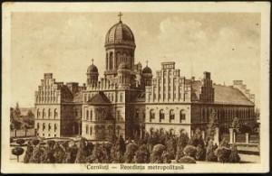 Palatul Metropolitan din Cernăuți, locul unde s-a proclamat unirea