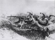 armata romana 1944