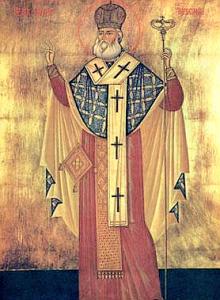 Mitropolitul Antim Ivireanul ( Ivir= Gerogia)