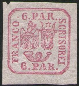 Timbre-filatelice-vechi;1864-Principatele-Unite-Emisiunea-a-2-a;6-Parale-rosu;L-12;M-9I