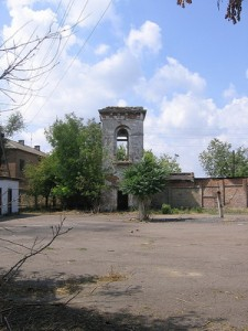 Ruine ale cetății