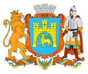 Stema Lvov-ului