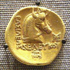 Monedă în cinstea lui Bucefal