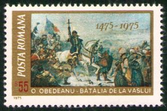 kL-873;M-3254; 1975 -  500 de ani de la batalia lui Stefan cel Mare de la Podul Inalt