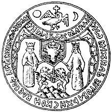 Stema lui Mihai Viteazul dupa unirea de la 1600