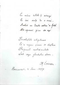 Poezie scrisa de mana lui Eminescu