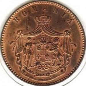 Monedă din 1867