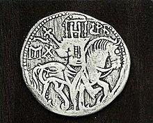 Moneda din vremea lui Mihail Sisman