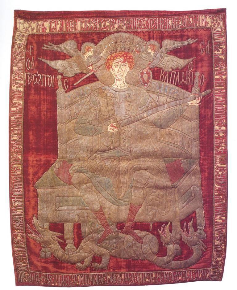 Steagul lui Ștefan cel Mare
