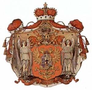 Emblema Cantacuzinilor
