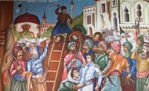 Martirul lui Constantin Brancoveanu