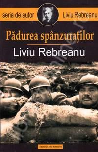 Padurea_spanzuratilor_Liviu_Rebreanu
