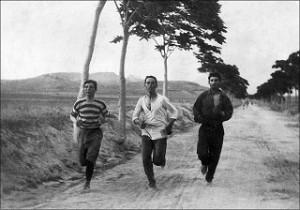 Primul maraton olimpic modern