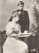 Principii Ferdinand si Maria
