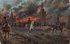 Napoleon retragandu-se din Moscova in flacari
