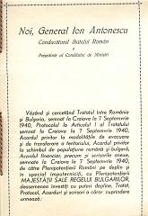 Ratificarea tratatului