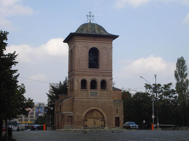 Clopotniţa de pe Dealul Mitropoliei, sub care a fost asasinat Barbu Catargiu