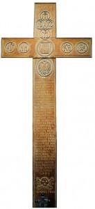 Replica a crucii ridicate de Serban Cantacuzino