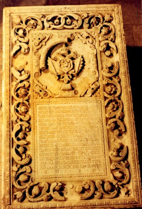 Piatra de mormânt a lui Cantacuzino  Lespedea din marmură prezintă în partea superioară un blazon: pe un scut cu marginile parţial rulate, traforate şi străpunse de vrejuri, se află stema domnitorului Şerban Cantacuzino, un vultur bicefal cu cele două capete încoronate, purtând pe piept stema Ţării Româneşti, acvila cu o cruce în cioc. În centru este plasată inscripţia funerară. La baza lespezii este sculptată o bandă verticală cu vrejuri şi flori de lalea, lăcrămioară şi dracila.