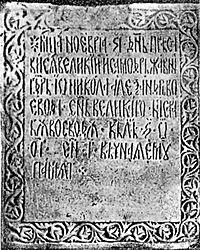 Piatra de mormant a lui Nicolae Alexandru