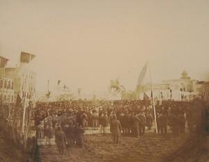 Inaugurarea din noiembrie 1874