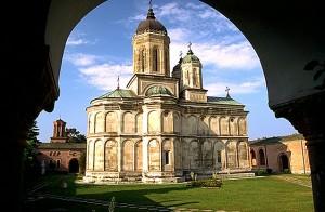 Manastirea Dealul