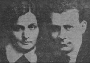 Lucian Blaga si Cornelia Brediceanu