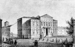 Palatul Domnesc- Casa Golescu