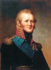 Tarul Alexandru I