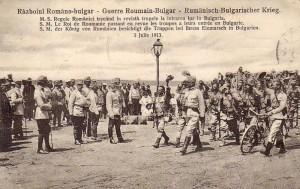 al doilea razboi balcanic