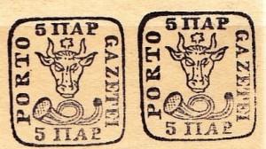 Moldova a fost primul stat din Europa de est care a emis timbre