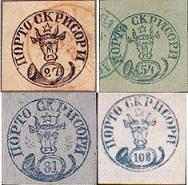 primele timbre romanesti Cap de bour